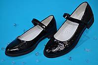 Подростковые туфли для девочек Clibee (размер 35-36) 36