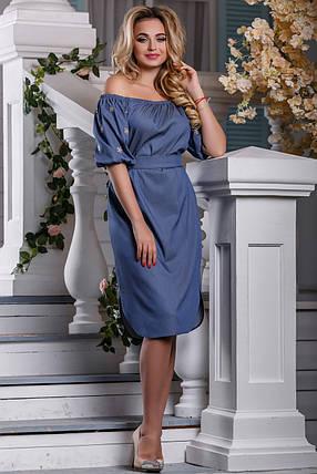 Модное платье лето с открытыми плечами миди свободное под пояс синее, фото 2