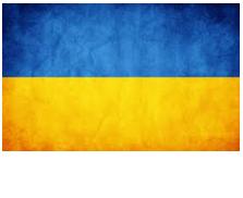 Ukraine. Украина