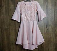 Нарядное платье с пайетками . 140- 152 рост