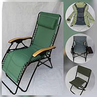 Стулья складные и кресла раскладные, шезлонги