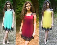 Платье трапеция 0999