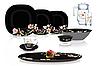 Сервиз столовый 46 предметов LUMINARC CARINE MINUET BLACK N8126