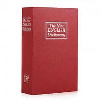 Книга сейф 18 см Словарь бордовый