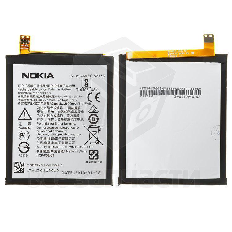 Аккумулятор HE321 для мобильного телефона Nokia 5 Dual Sim  для мобильного телефона
