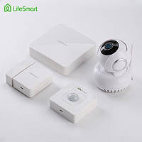 LifeSmart Security Kit