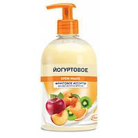 Крем-мыло Йогуртовое Фруктовое ассорти экстракт йогурта и фруктов Вельта  500 мл