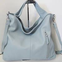 8e48b1c71e4e Женская кожаная сумка голубая в Украине. Сравнить цены, купить ...