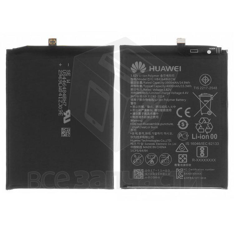 Аккумулятор HB436486ECW для Huawei Mate 10 Pro  мобильного телефона