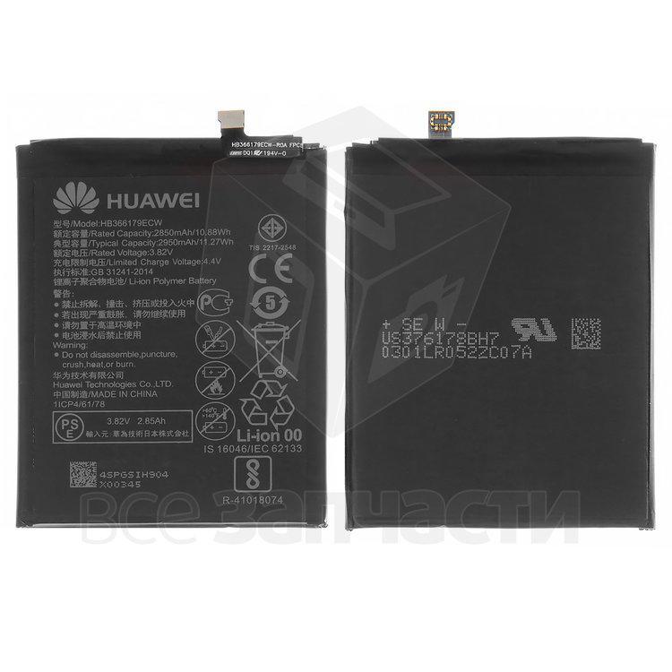 Аккумулятор HB366179ECW для Huawei Nova 2 (2017)  мобильного телефона