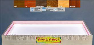 Светодиодный планшет мини белый с отсеком для песка- ОЛЬХА /550×330