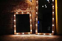 Зеркало с лампочками (гримерное, визажное) для дома, салонов красоты, визажа