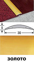 Алюминиевые пороги анодированные 30мм золото 2,7м, фото 2