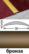 Алюминиевые пороги анодированные 30мм серебро 2,7м, фото 2