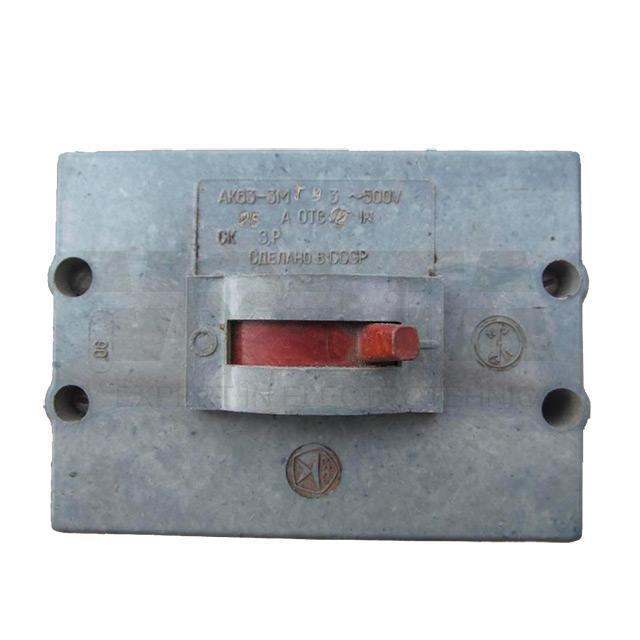 Автоматический выключатель АК-63-2М 0,63 А