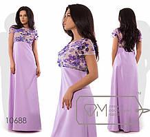 Женское праздничное платье в пол с пайетками