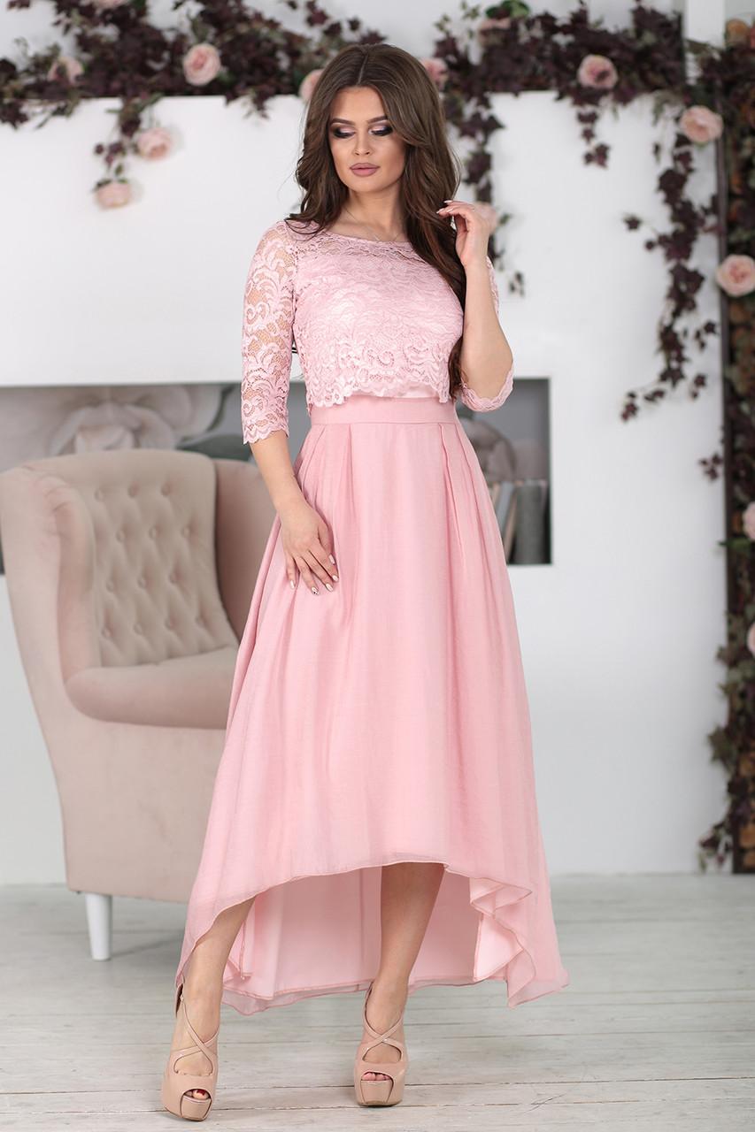 Вечернее Платье макси каскад в цвете пудра
