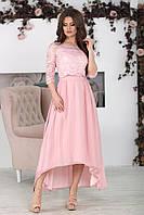 Вечернее Платье макси каскад в цвете пудра, фото 1