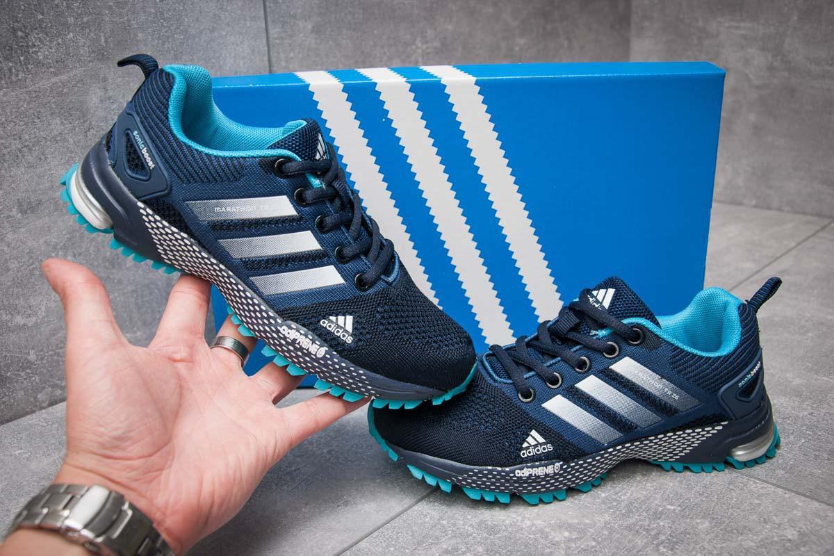 Кроссовки женские Adidas SonicBoost, темно-синие р. 36 — 41