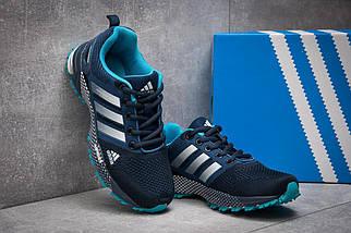 Кроссовки женские Adidas SonicBoost, темно-синие р. 36 — 41, фото 2