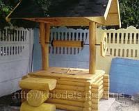 Строительство домиков для колодца