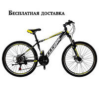 "Велосипед Titan Evolution 26"""