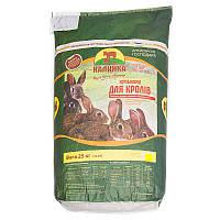 Комбікорм Калинка гровер для кролів 25 кг(від 60 до 120 днів)