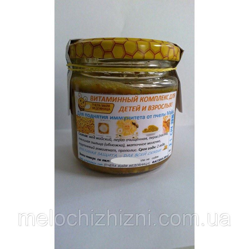 Пергово - медовая смесь для поднятия иммунитета с маточным молочком 200 гр.
