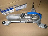 Мотор стеклоочистителя заднего стекла Hyundai I20 11- (пр-во Mobis) 987001J500