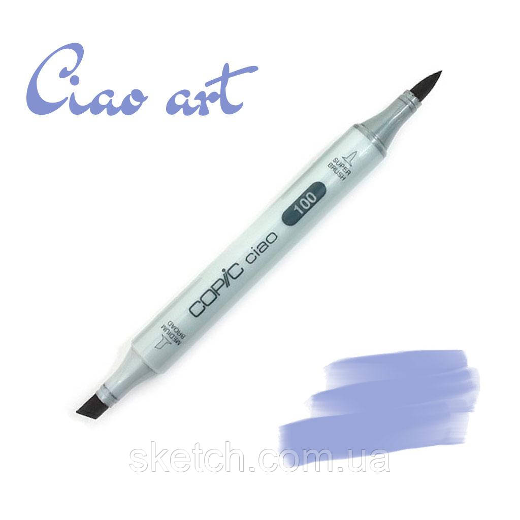 Copic маркер Ciao, #BV-13 Hydrangea blue