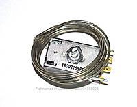 Термостат для холодильника Indesit/Ariston/Stinol C00851154 (K59-Q1916-000) L=2,0 m.Італія.
