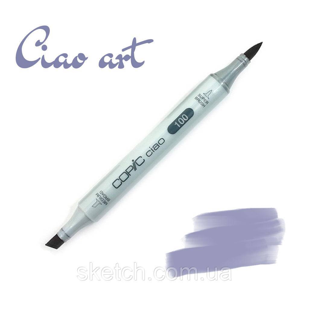 Copic маркер Ciao, #BV-25 Grayish violet