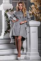 Стильное платье асимметрия юбка клеш рукав три четверти серое