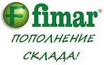 Поступление новой партии оборудования Fimar !