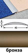 Планка соединительная алюминиевая анодированная 40мм бронза 2,7м, фото 2