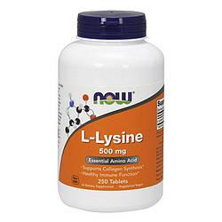 Аминокислоты NOW Foods L-Lysine 500mg 250 tab
