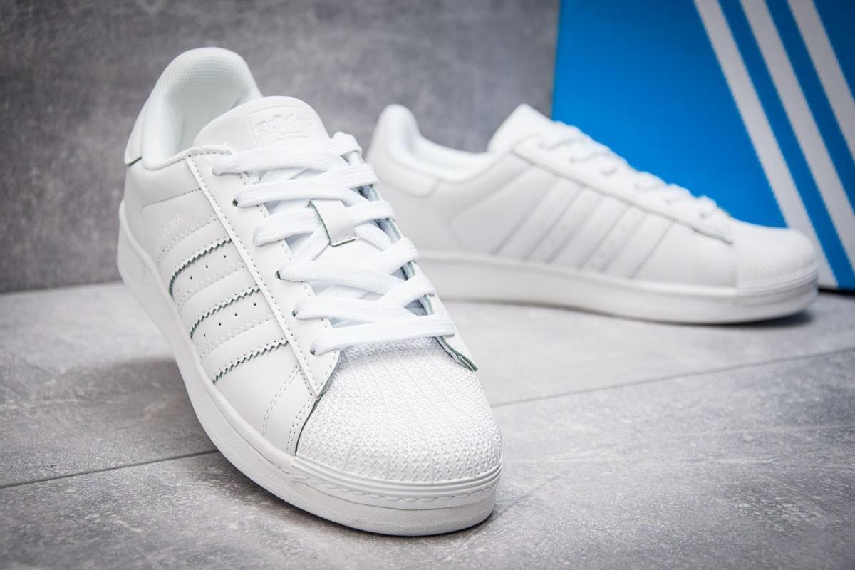 Кроссовки женские Adidas Superstar, белые