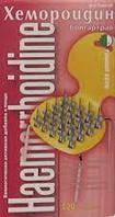 Хемороидин табл.№120, 500 мг. для лечения геморроя.