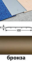 Широкий порожек алюминиевый анодированный 100мм золото 2,7м, фото 3