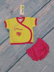 Комплект одежды для новорожденного летний (кулир), р. 56