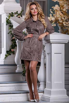 Элегантное платье эко замш асимметричное рукав широкий длинный полу приталенное с поясом капучино, фото 2