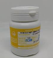 Паста алмазная для обработки стекла АСМ 3/2 НВМХ. 40гр