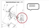 1118394 Кронштейн грядили (5 положений регулировки) плуга SPB 9 Gregoire Besson, фото 3