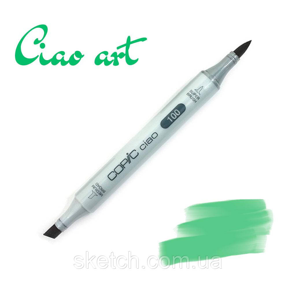 Copic маркер Ciao, #G-05 Emerald green