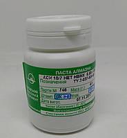 Паста алмазная для обработки стекла АСН 10/7 НВМХ. 40гр