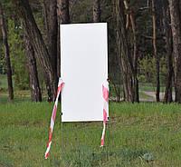 Стенд для мишеней Сателит 600х900 (401), фото 1