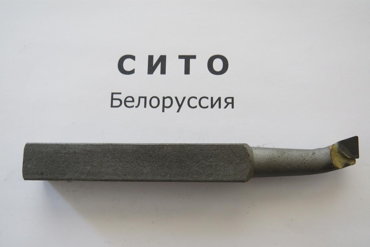 Резец расточной для глухих отверстий 20х20х170 (ВК8) СИТО Беларусь