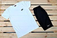 Летний комплект Nike  белая футболка черные шорты
