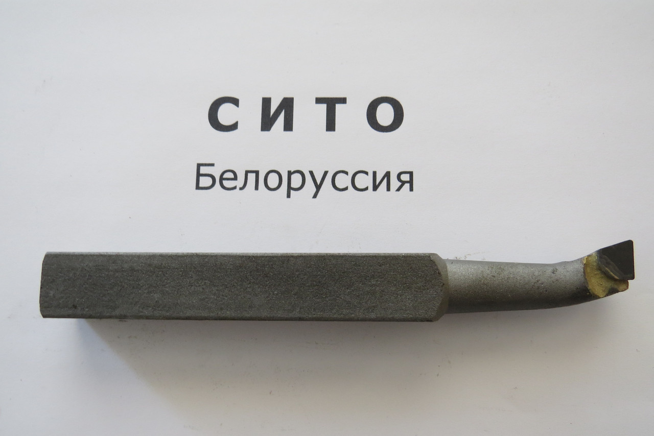 Резец расточной для глухих отверстий 25х25х240 (Т15К6) СИТО Беларусь
