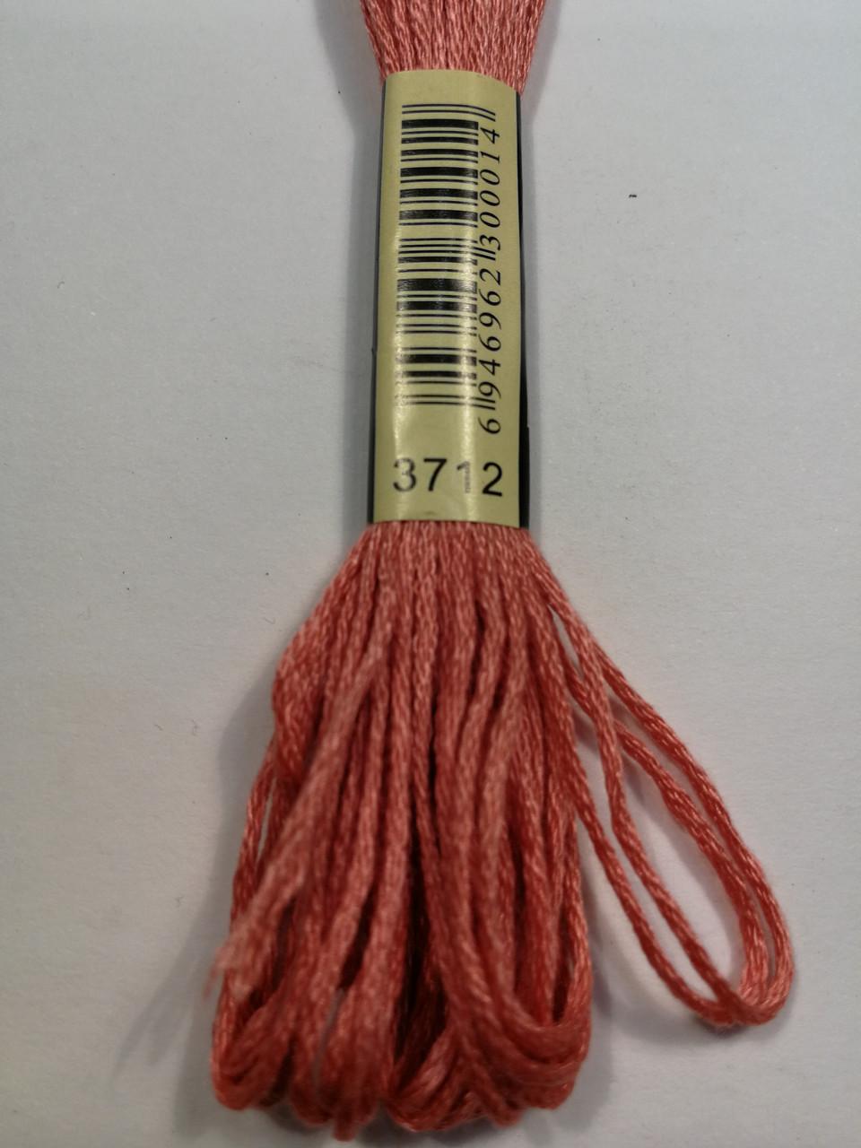 Мулине СХС 3712 лососевый средний